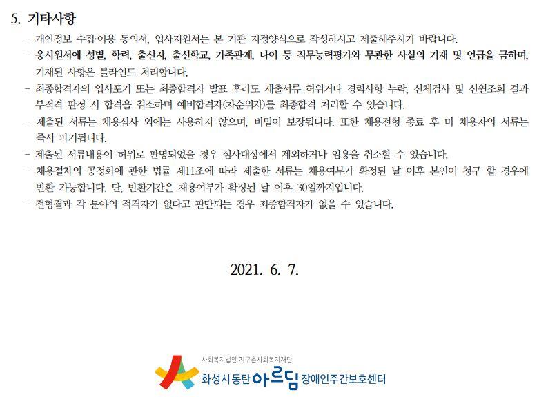 5cce9903bcdc1e381c814025c61449e9_1623210849_55.JPG